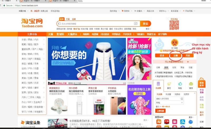 Hình ảnh nguồn hàng Cách Đăng Ký Tài Khoản Trên Taobao Không Bị Khóa giá sỉ quảng châu taobao 1688 trung quốc về TpHCM