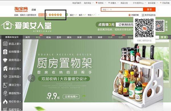 Hình ảnh nguồn hàng Lý Do Nên Mua Hàng Ở Các Shop Taobao Vương Miện Vàng giá sỉ quảng châu taobao 1688 trung quốc về TpHCM