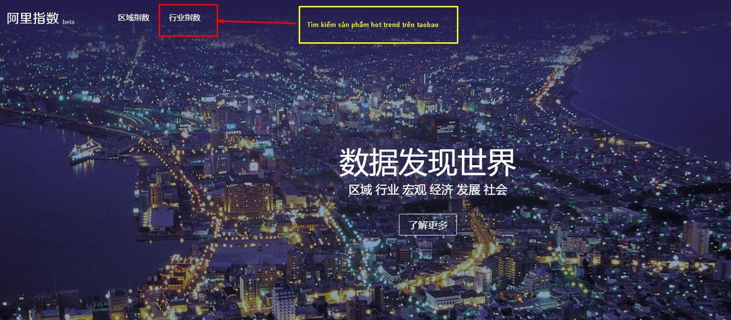 Hình ảnh nguồn hàng Cách Tìm Sản Phẩm Hot Trend Trên Taobao Chuẩn Nhất giá sỉ quảng châu taobao 1688 trung quốc về TpHCM