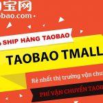 tính giá order taobao về việt nam